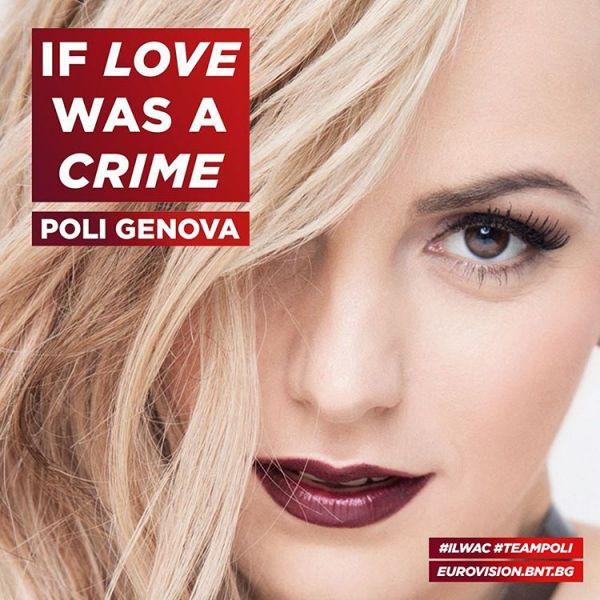 Eurovision bulgaria 2016 for Forever genova